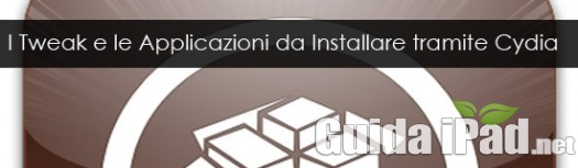 cydia-i-applicazioni-e-tweak-per-ipad-525x153